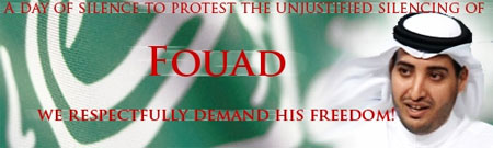 banner for Fouad Al Farhan Silence Day