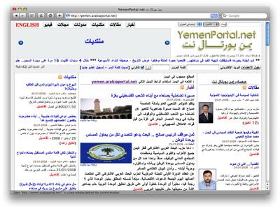 YemenPortal