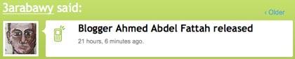 3arbaoui.jpg