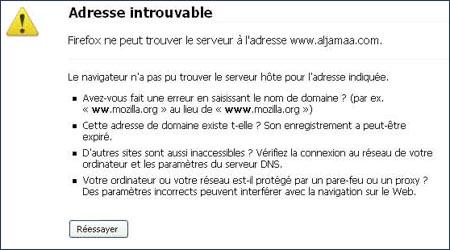aljamaa-blockpage.jpg