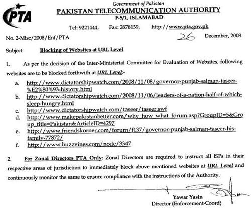 PTA Notification to block the websites.JPG