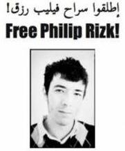 free-philip-rizk.jpg