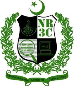 nr3c-monogram