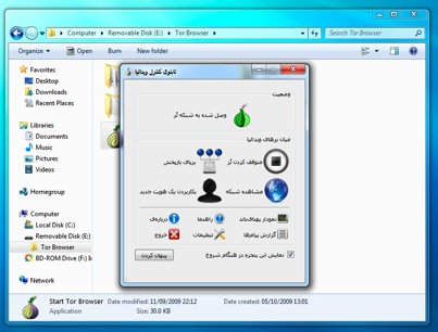 AF145792-B750-4F07-ABD3-30E0A1A27061.jpg