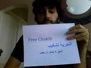 Part of the Free Chakib photo campaign