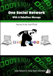 Il Rapporto dell'ANHRI 2009