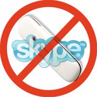 skype-usb