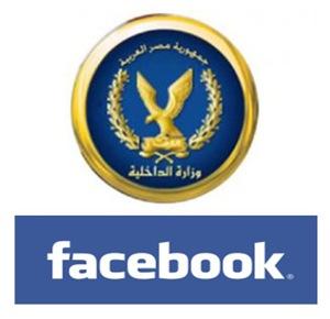 facebok_egypt