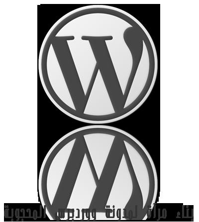 wordpress-refl-header-ar.png