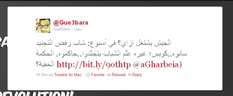 Gue3bara_tweet.jpg
