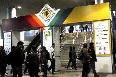 Forum International pour un Software libre 2011, Porto Alegre. Par Anon DePlume. CC BY-SA.