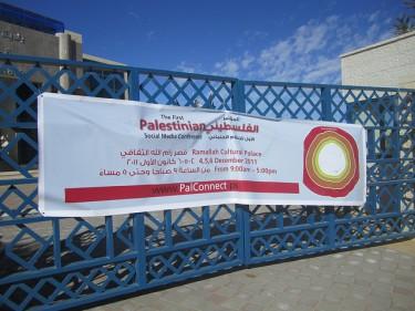 L'ingresso del Ramallah Cultural Palace, dove si è svolto l'evento