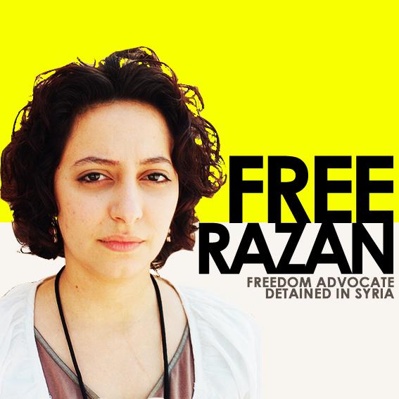 Um cartaz exigindo a liberdade para Razan