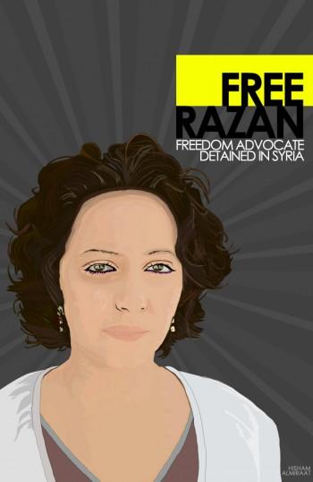 أحد ملصقات الحرية لرزان، شاركه الداعون إلى الإفراج عنها بعد اعتقالها في ديسمبر / كانون الأول الماضي