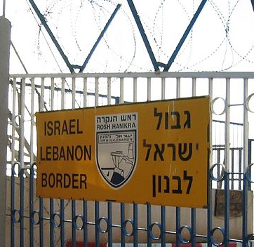 Israel - Lebanon border, Rosh Hanikra. Photo by campsmum. (CC BY 2.0)