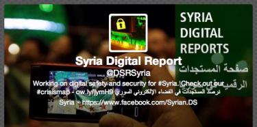 @DSRSyria