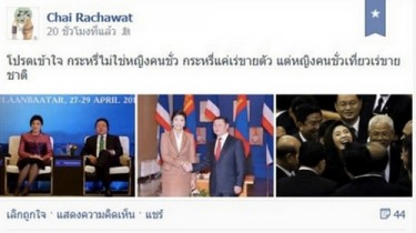 The controversial Facebook post of  Chai Rachawat. Image from Flickr page of bangkokpundit