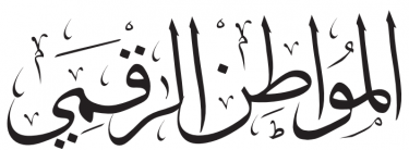 Digital Citizen logo