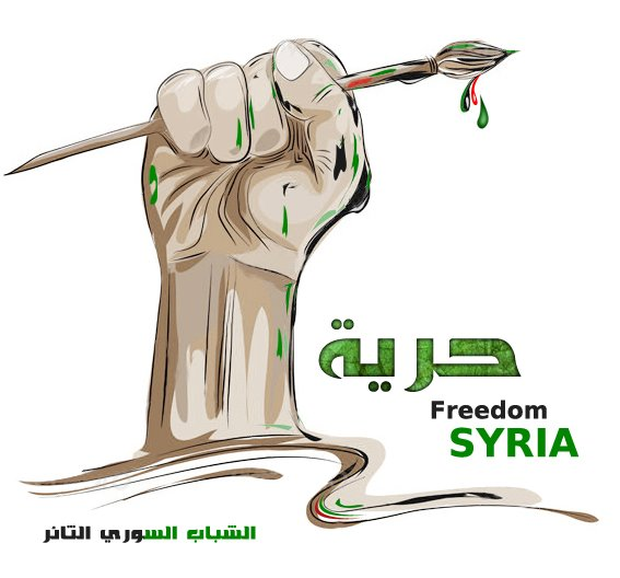 """Freedom Syria"" Graphic by Ishbb Iswry. Shared by Syria Untold (CC BY 2.0)"