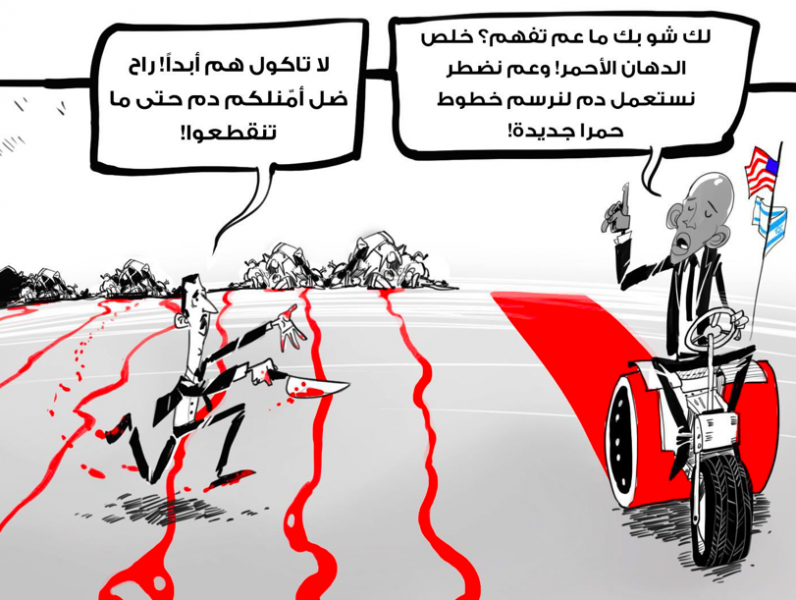 Obama's red line, by Comic4Syria.