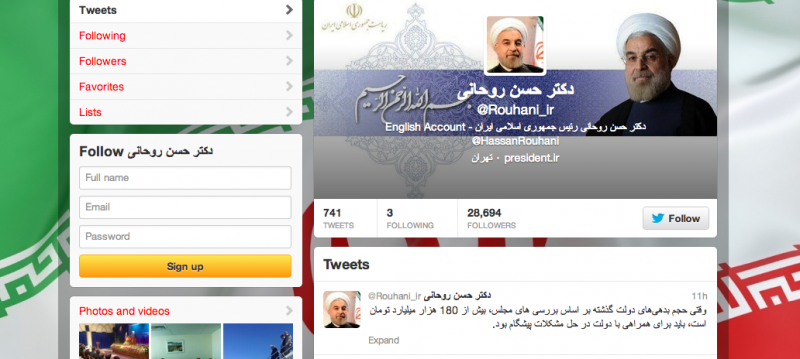 Screenshot of Hassan Rouhani's Twitter page.
