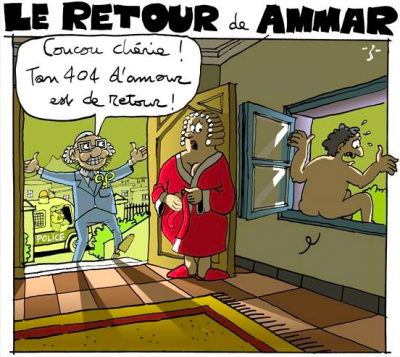 """Hello darling, your beloved 404 [error] is back."" Tunisian netizens used the term ""Ammar 404"" to refer to Internet censorship and surveillance under Ben Ali. Cartoon by Z."