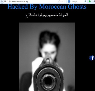 Screen capture of defaced site, from Mamfakinch.com