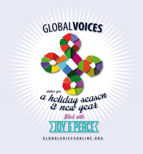 gv holiday card