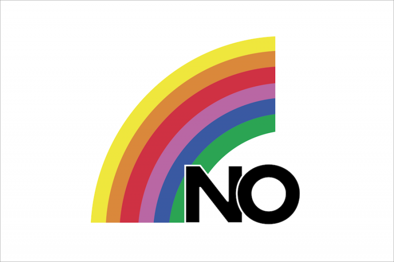 """No"" campaign logo. Released to public domain."