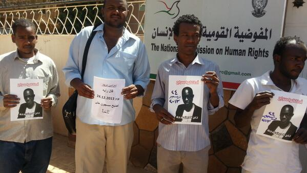 Activists at the sit-in in Khartoum. Photo by Usamah Mohamad, used with permission.