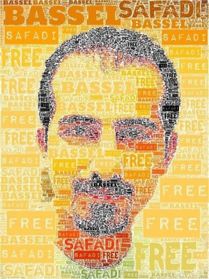Free Bassel art via @YallaSouriya