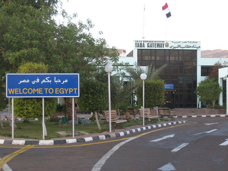 Egypt-Israel border. Photo by NYC2TLV via Wikimedia Commons (CC BY-SA 3.0)