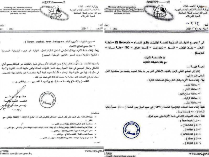 Documents leaked from Iraq's telecommunications ministry.
