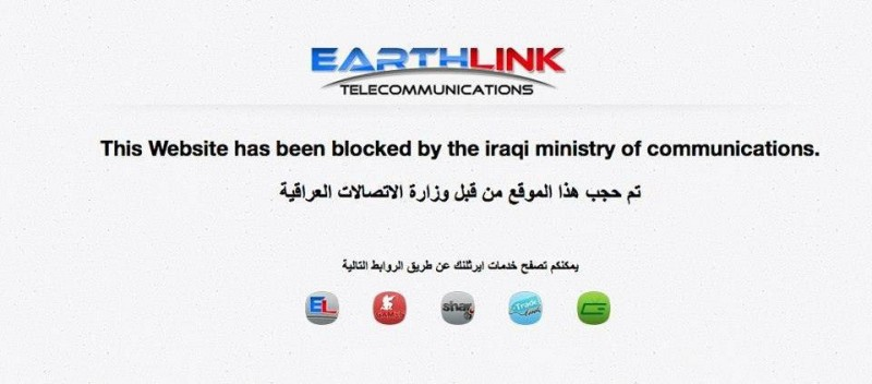 Screenshot of block message from EarthLink ISP in Iraq.