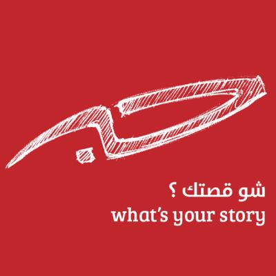 7iber-logo