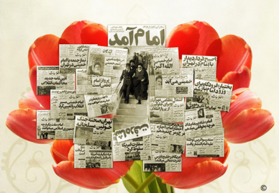 "Text at the top says ""The Imam has arrived"" and text at the bottom says ""The Shah Left"". The image at the center is of Ayatollah Khomeini descending from his airplane from Paris in 1979, cementing the beginning of the Islamic Republic of Iran. This image is surrounded by the front pages of newspapers from that day declaring his arrival. The page was commemorating the 32nd anniversary of the Islamic Revolution in February 2011."