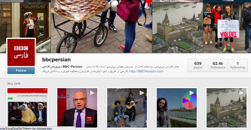 BBC Persian, well known for its censored webpage often provides news updates on its Instagram. This page is not blocked.