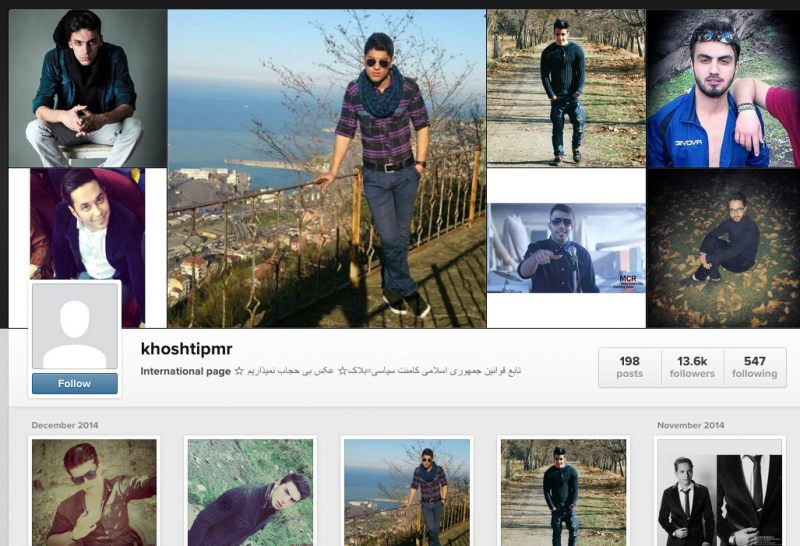 The Instagram page for @khoshtipmr is now blocked, and has a disclaimer in the bio that says """"