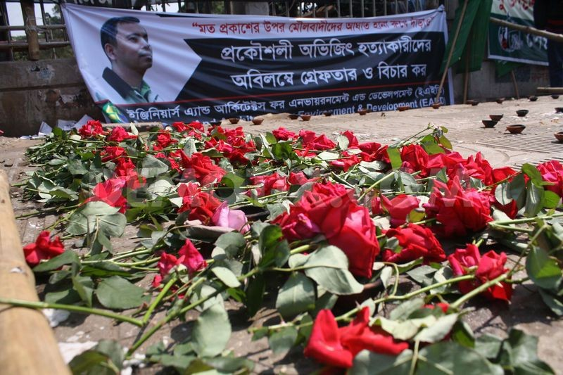 Memorial to blogger Avijit Roy, killed in May 2015. Photo by Mamunur Rashid, copyright Demotix.
