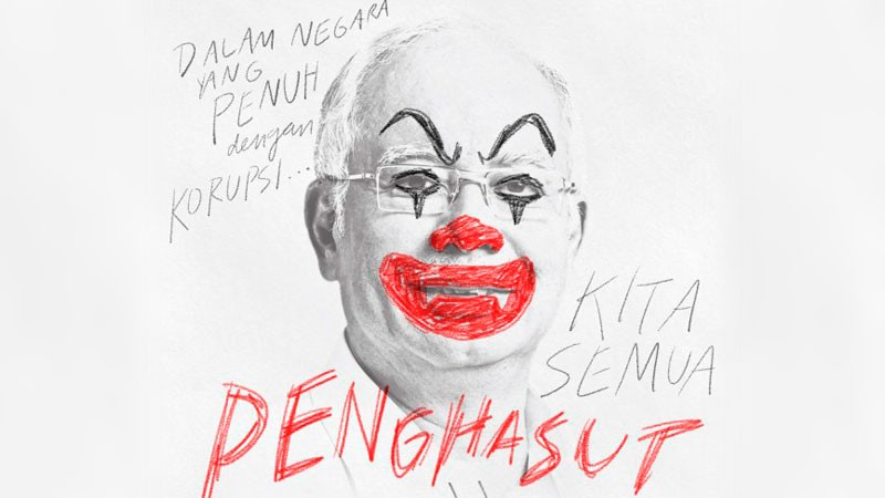 (Malaysian Prime Minister Najib Razak depicted as a clown.) Image: @kuasasiswa / Twitter