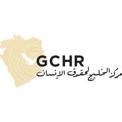 A small portrait of Gulf Center for Human Rights